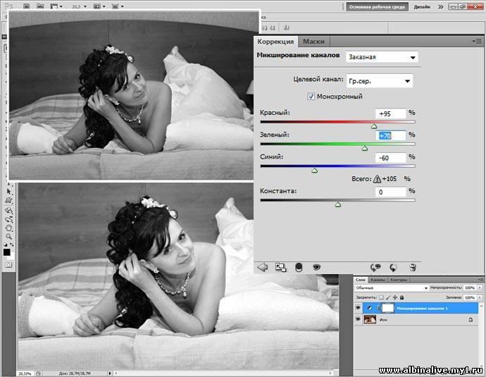Как сделать в фотошопе черно белое фото цветным