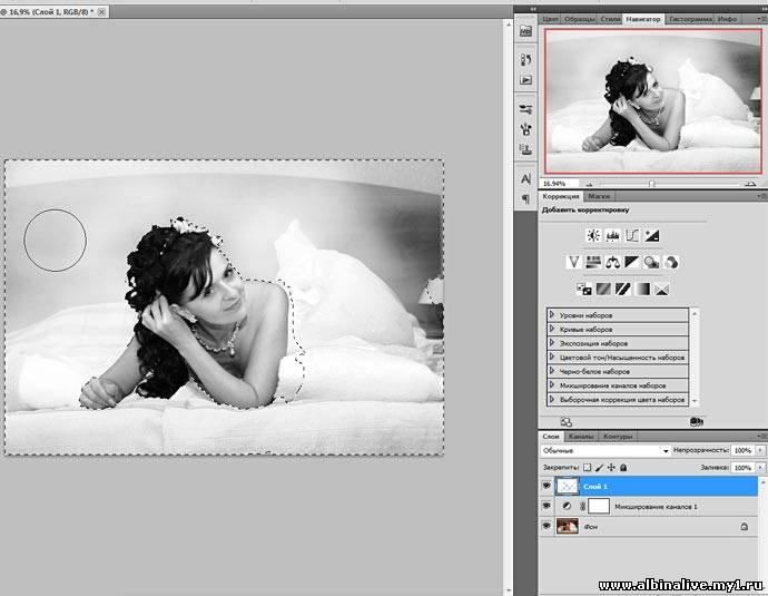 Черно-белая фотография в фотошоп - Хобби - Домашний очаг - Каталог статей - СчастливаЯ!